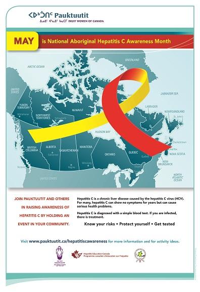 HepC-Awareness-Poster_English_WEB